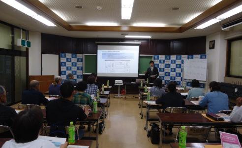 静岡市清水商工会 消費税増税・複数税率時代へ『中小企業が今からできる』対応策