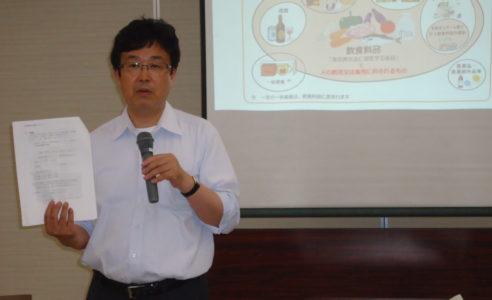 川根本町商工会 消費税軽減税率実務処理のポイントとキャッシュレス決済による新規顧客獲得策について