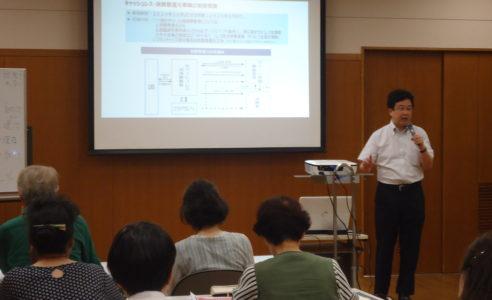 島田市商工会 消費税軽減税率の概要・事務処理のポイント及びキャッシュレス・消費者還元事業