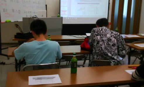 静岡県西遠自転車商業協同組合 消費税軽減税率対策窓口相談等事業